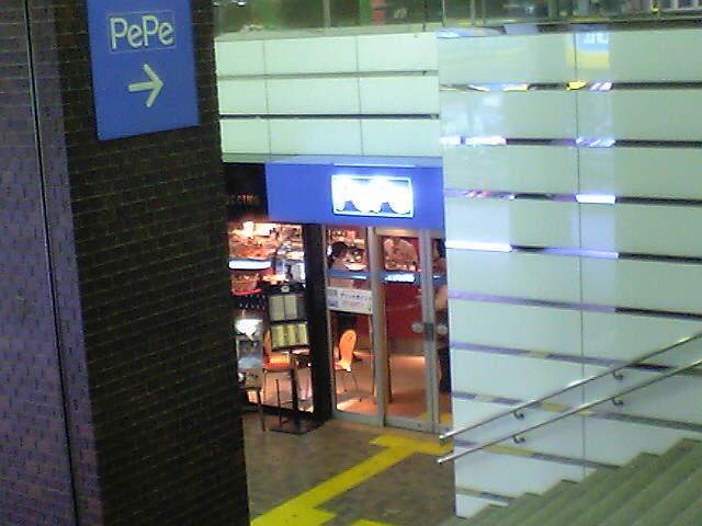 西武新宿駅の