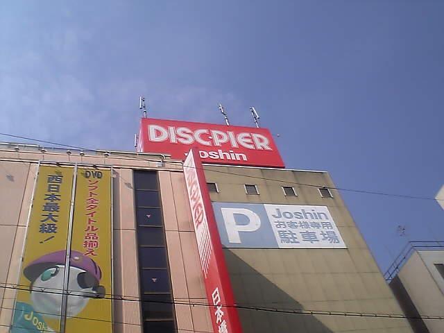 ディスクピア