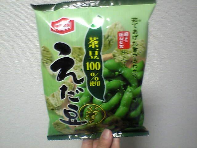 茶豆100%