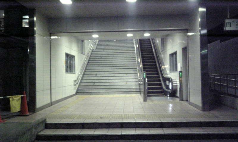 最寄駅パート2