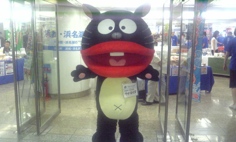 浜松の副市長(笑)