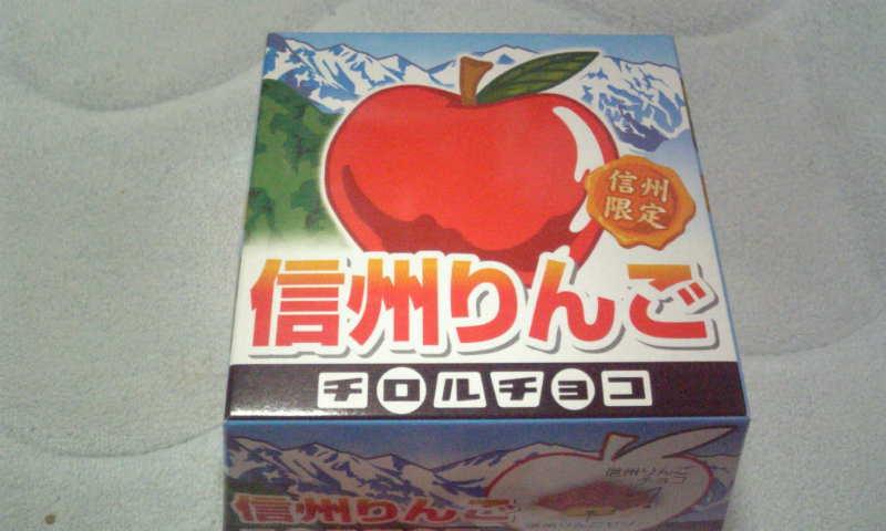 りんご可愛や可愛やりんご