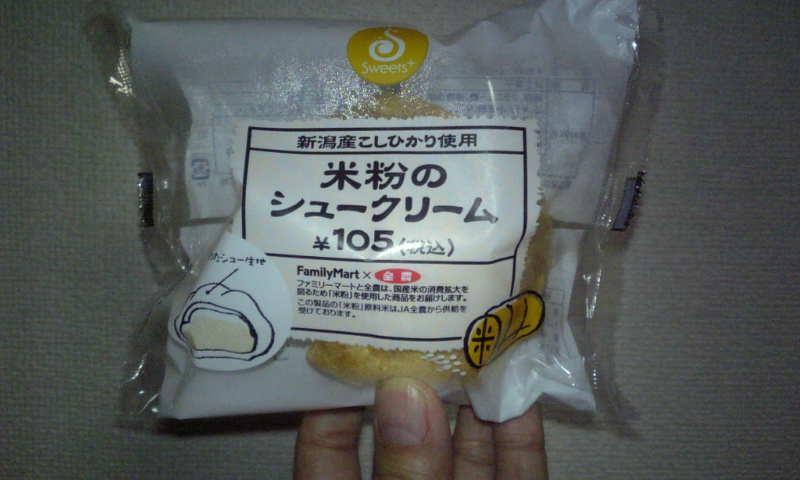 日本人なら米食べんといかんって感じで