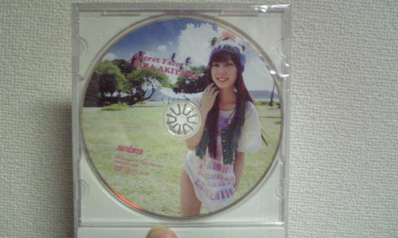 お宝DVD