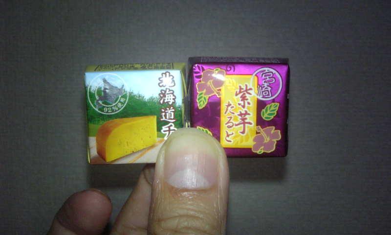 南の芋と北のチーズ