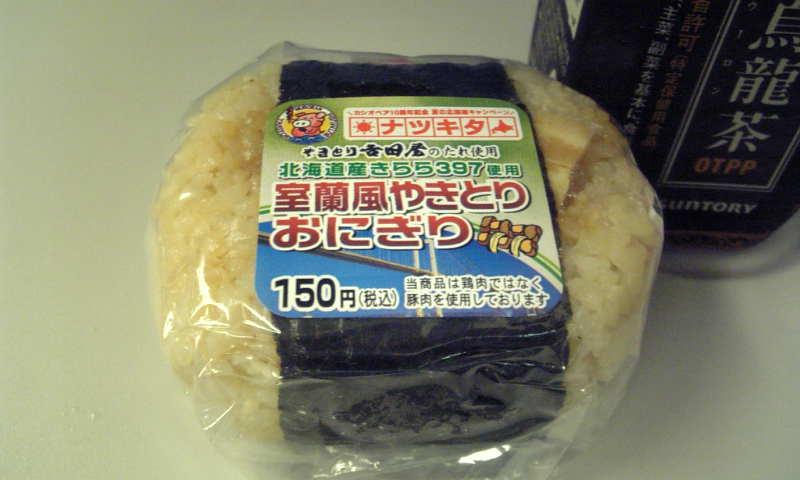 東京→名古屋 新幹線内での朝食