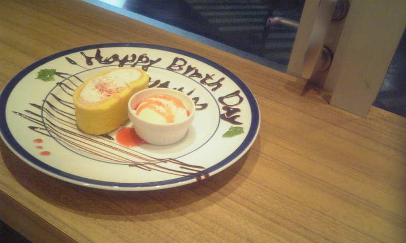 かくも嬉しき誕生日かな
