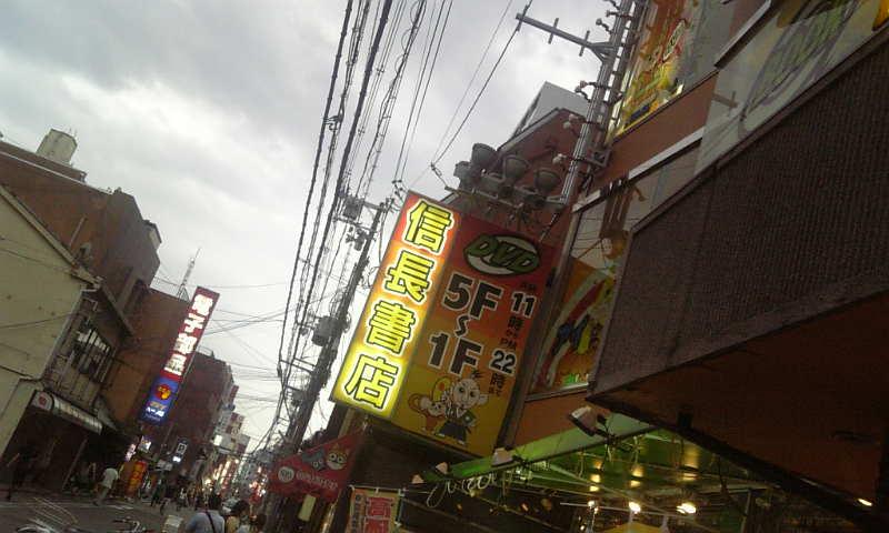 京都のイベント終了!