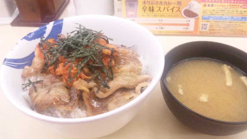 キムカル丼(大盛)