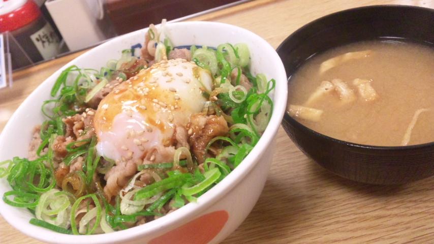 ねぎたま牛飯@松屋
