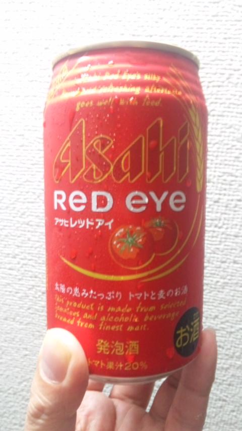 直訳すると「赤い目」