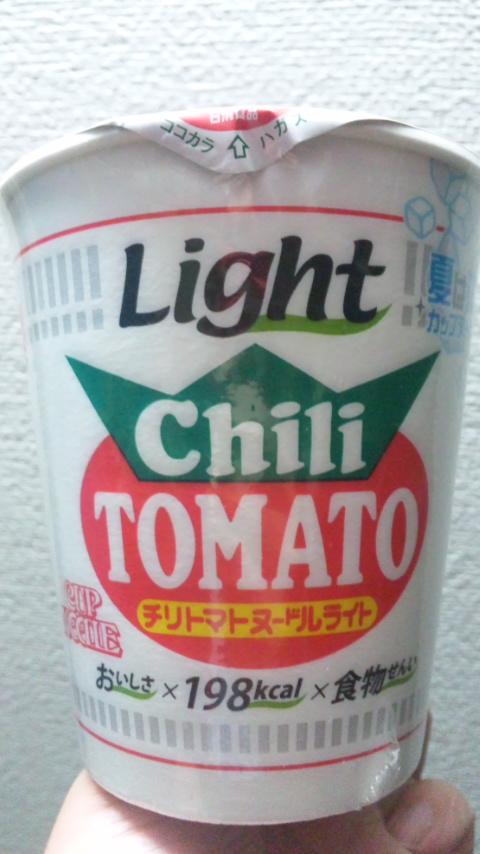 チリトマトヌードルライト