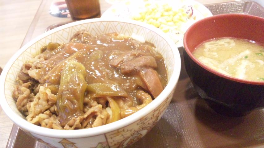 『カレー南蛮牛丼』